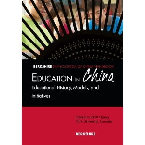 education in china Reference spotlights
