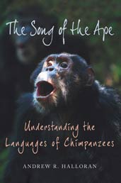 songoftheape Science & Technology Reviews, February 1, 2012