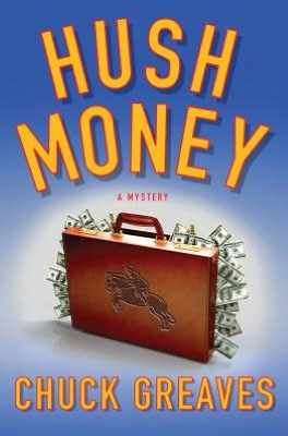 hushmoney Mystery Reviews, April 1, 2012
