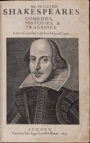 shakespeare Wyatts World: Reading To Remember and Celebrate Shakespeare