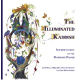 Kaddish