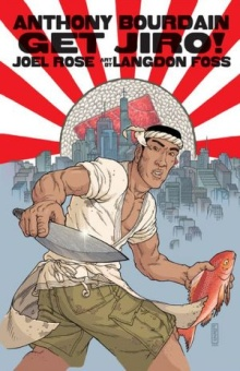 jiro Graphic Novel News & Reviews, July 2012