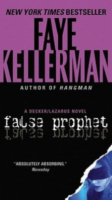 kellerman Audio Reviews, July 2012