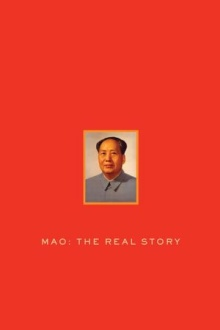 mao Social Sciences Reviews, Sept. 1, 2012