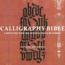 calligraphy Crafts & DIY Reviews, September 15, 2012
