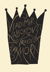 nabokov March 2013: Books for Humanists; A New Work by Nabokov, Auster and Coetzee, Blake Baileys Next, and More
