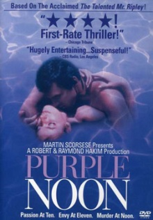 purple Trailers | Whats Coming on DVD and Blu ray | November 1, 2012