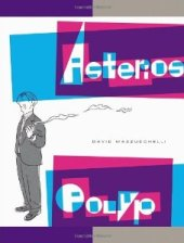 Asterios Polyp1 Chris Wares Building Stories | RA Crossroads
