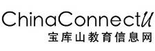 China Connect U New and Upcoming Reference Databases