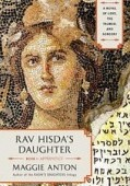 Rav Hisda&#039;s Daughter