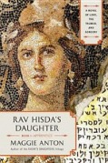Rav Hisdas Daughter Best Books 2012: Historical Fiction