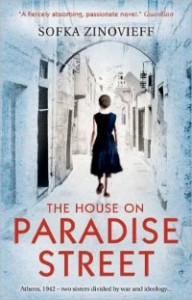 paradisehouse0118 192x300 Xpress Reviews: Fiction | First Look at New Books, January 18, 2013