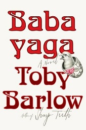 babayaga Fiction Previews, Aug. 2013, Pt. 1: Beach Reading for the Smart Set; Cooke, Daniel, Yarbrough, and More
