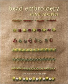 bead Crafts & DIY Reviews | February 1, 2013