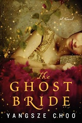 ghostbride1 Barbaras Picks, Aug. 2013, Pt. 4: Ghost Brides, 1700s Debauchery, and a Trip to Calcutta