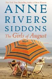girlsofaugust Fiction Previews, Feb. 2013, Pt. 2: Top Commercial Fiction from Cain, Garwood, and More