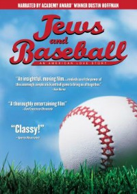 jewsandbaseball0220 Spring Training in Motion | Baseball on DVD, February 19, 2013