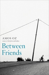 ozamos1 Barbaras Picks, Sept. 2013, Pt. 2: Alice McDermott, Bill McKibben, Amos Oz, Jesmyn Ward