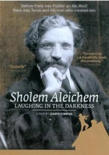sholem Video Reviews | April 1, 2013