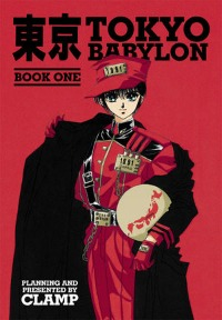 CLAMP052413 Xpress Reviews: Graphic Novels | First Look at New Books, May 24, 2013