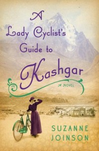 kashgar 197x300 Lemon Cake, Zombies, and a Semi Magical London | What Were Reading