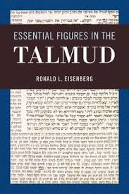 talmud Reference Reviews | May 1, 2013