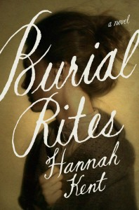 BurialRites1 198x300 Magazines, Essays, and Some Romance | What Were Reading