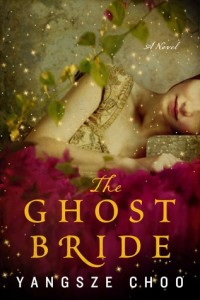 Ghost Bride 200x300 Magic, Mystery, and Ghosts | What Were Reading
