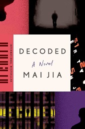 decoded Carla Buckley, Sophie Hannah, Mai Jia, B.J. Novak, & More | Fiction Previews, Feb. 2014, Pt. 4