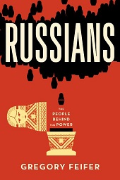 russians American Fun, SAT Prep, & the Financial Divide | Nonfiction Previews, Feb. 2014, Pt. 4