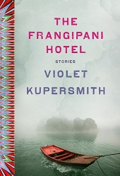 frangipani1 Top Literary Fiction from Tomorrows Household Names | Fiction Previews, Apr. 2014, Pt. 2
