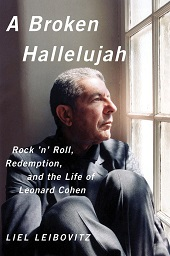 leibo1 Rock On: Four Big Music Titles | Nonfiction Previews, Apr. 2014, Pt. 2