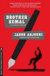 brotherkemal111513 199x300 Xpress Reviews: Fiction | First Look at New Books, November 15, 2013