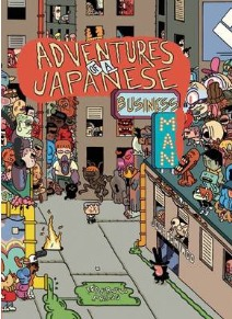 business Graphic Novels Reviews | November 15, 2013