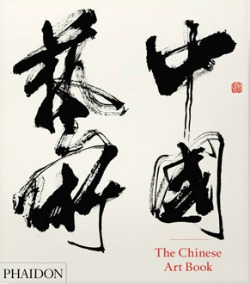 chineseartbook021314 Arts & Humanities Reviews | February 1, 2014