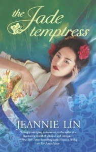 jadetemptress022114 189x300 Xpress Reviews: E Originals | First Look at New Books, February 21, 2014