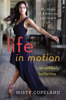 motion Dancing with Myself | Memoir
