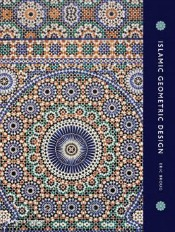 islamicgeometricdesign031814 Arts & Humanities Reviews | March 1, 2014