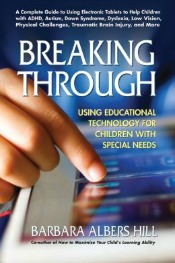 breakingthrough041514 The Artist's Library, Tech Gadgets for Special Needs, The Price of Silence by Cohen, & More | Social Sciences Reviews