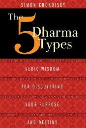 5dharmatypes051714 Vedic Tradition, Memoirs by Courtney, DeRusha, Kravitz, McGrath on C.S. Lewis, & More | Spirituality & Religion Reviews