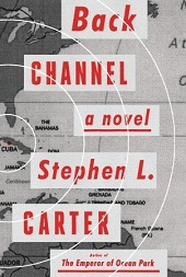 carterstephen This Just In: Ten Big Novels from McEwan, Mitchell, Kinsella, & More | Fiction Previews, Aug. Oct. 2014