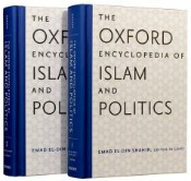 Oxford Islam and Politics