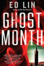 ghostmonth071814 Rader Day's Debut of the Month, Lins Coming of Age Thriller, the Latest from Penny, Trow, plus Series Lineup, & More | Mystery Reviews
