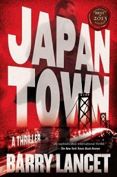 japantown ThrillerFest IX: The ITW Debut Authors Breakfast