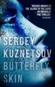 butterflyskin082214 191x300 Fiction from Daly, Kuznetsov, and Rinaldi; Karon Returns to Mitford, NC | Xpress Reviews