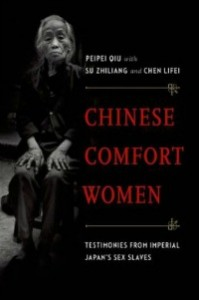 chinesecomfort080814 199x300 Nonfiction: Film, Baby Foods, Queen Victoria, Seeds, Womens Basketball, Slavery, & More | Xpress Reviews
