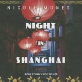 nightinshanghai010516