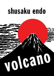 VolcanoM Classic Returns: Strippers, Street Punks, and Shipkillers
