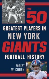 the50greatestplayers081814